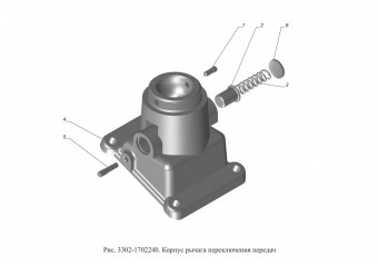 3302-1702240Корпус рычага переключения передач