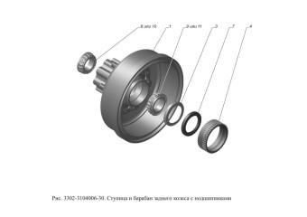 3302-3104006-30 Ступица и барабан заднего колеса с подшипниками