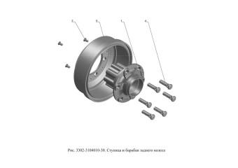 3302-3104010-30 Ступица и барабан заднего колеса