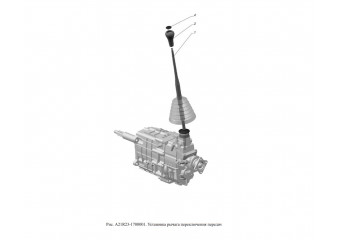 A21R23-1700001 Установка рычага переключения передач