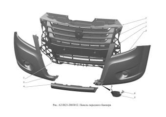 A21R23-2803012 Панель переднего бампера