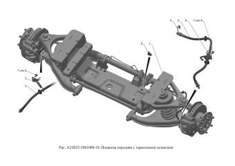 A21R23-2901008-10 Подвеска передняя с тормозными шлангами