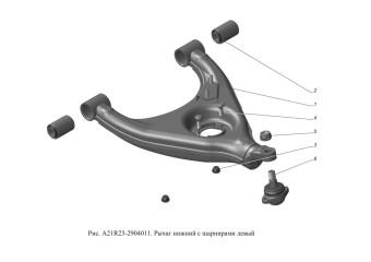 A21R23-2904011 Рычаг нижний с шарнирами левый