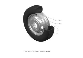 A21R23-3101011 Колесо с шиной