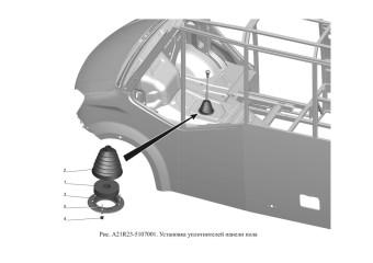 A21R23-5107001 Установка уплотнителей панели пола
