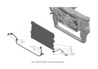 A21R33-8112001 Установка конденсатора опция Кондиционер