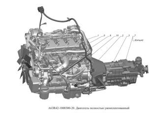 A63R42-1000300-20 Двигатель полностью укомплектованный
