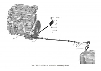 A63R42-1104001 Установка топливопроводов