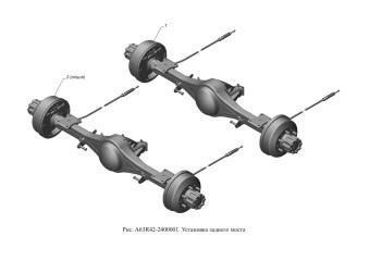 A63R42-2400001 Установка карданной передачи