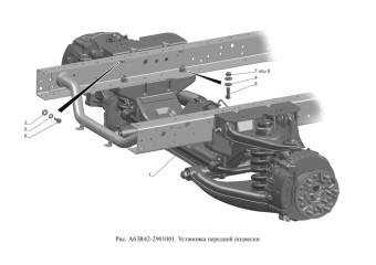 A63R42-2901001 Установка передней подвески