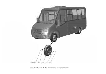 A63R42-3101007 Установка колпаков колес