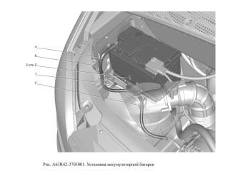 A63R42-3703001 Установка аккумуляторной батареи