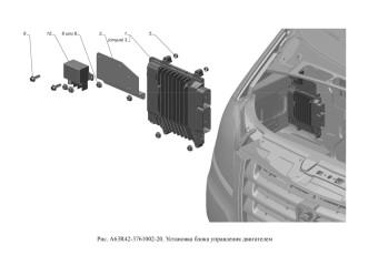 A63R42-3761002-20 Установка блока управления двигателем опция Кондиционер