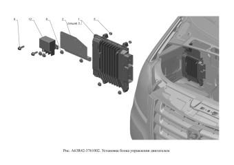 A63R42-3761002 Установка блока управления двигателем