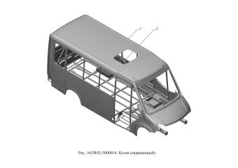 A63R42-5000014 Кузов окрашенный