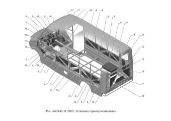 A63R42-5112002 Установка термошумоизоляции