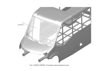 A63R42-5206002 Установка стекла ветрового окна