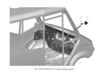 A63R42-5302002-10 Установка обивки передка опция Кондиционер