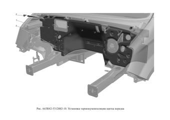 A63R42-5312002-10 Установка термошумоизоляции щитка передка опция Кондиционер