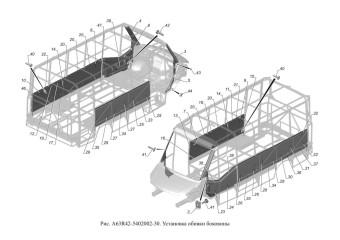 A63R42-5402002-30 Установка обивки боковины