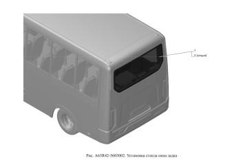 A63R42-5603002 Установка стекла окна задка опция Теплопоглощающие стекла