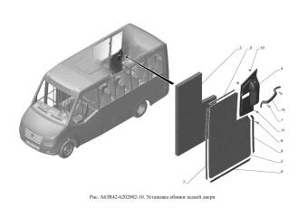 A63R42-6202002-10 Установка обивки задней двери
