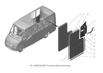 A63R42-6202002 Установка обивки задней двери опция Кондиционер, Обивка салона улучшенная