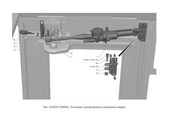 A63R42-6508002 Установка электропривода управления дверью