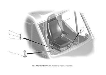"""A63R42-6800002-10 Установка сиденья водителя опция Сиденье водителя """"Люкс"""""""