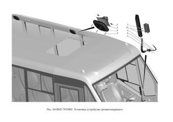 A63R42-7933002 Установка устройства громкоговорящего опция Устройство громкоговорящее