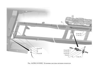 A63R42-8105002 Установка системы питания отопителя опция Независимый отопитель