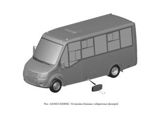 A63R42-8208002 Установка боковых габаритных фонарей