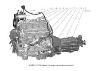 A64R42-1000280 Двигатель полностью укомплектованный