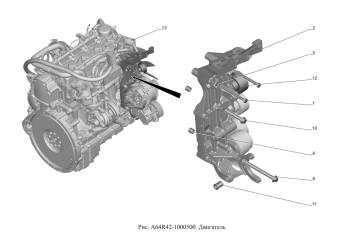 A64R42-1000500 Двигатель