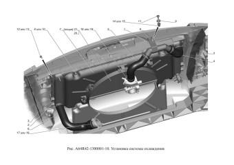 A64R42-1300001-10 Установка системы охлаждения опция Кондиционер