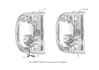 A64R42-3724006-30 Установка проводов опция Кондиционер, Подготовка под установку кондиционера, Система охлаждения повышенной эффективности