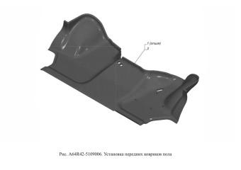 A64R42-5109006 Установка передних ковриков пола опция Дистанционный привод КПП