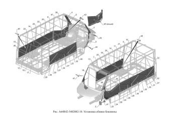 A64R42-5402002-10 Установка обивки боковины опция Кондиционер