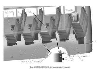 A64R42-6820002-01 Установка задних сидений опция Обивка сидений тканевая неворсовая