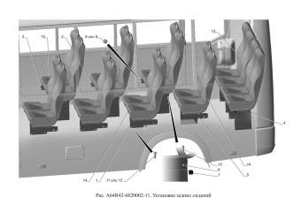 A64R42-6820002-11 Установка задних сидений опция Обивка сидений тканевая неворсовая