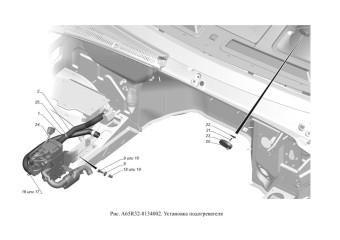 A65R32-8134002 Установка подогревателя