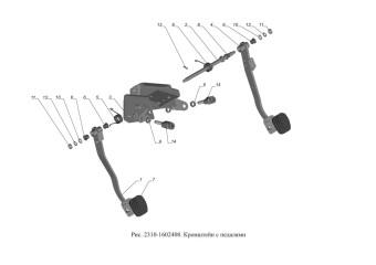 2310-1602408 Кронштейн с педалями