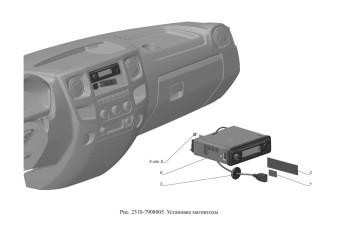 2310-7908005 Установка магнитолы опция Головное устройство 1 DIN с кнопками на руле и USB