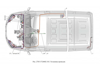 2705-3724002-343 Установка проводов опция Тормозная система с АБС