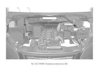 3221-3862002 Установка силового жгута АБС опция Тормозная система с АБС