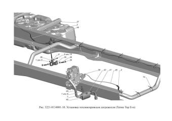 3221-8134001-10 Установка топливопроводов догревателя опция Догреватель системы отопления, Предпусковой подогреватель, отопитель
