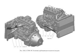 3302-1173001-40 Установка трубопроводов охладителя наддува