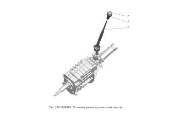 3302-1700001 Установка рычага переключения передач