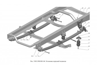 3302-2901001-04 Установка передней подвески