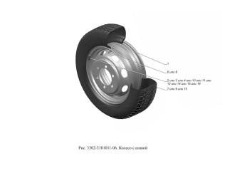 3302-3101011-06 Колесо с шиной